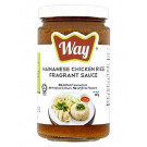 Hainanese Chicken Rice Fragrant Sauce - WAY
