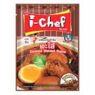 Chinese Stewed Sauce – i-CHEF