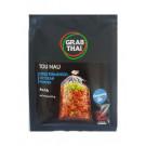 Dried Fermented Soy Bean Powder 50g – GRAB THAI
