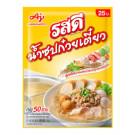 Noodle Soup Powder – ROS DEE